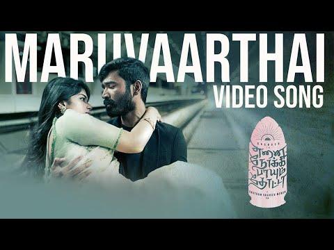 Maruvaarthai - Video Song | Enai Noki Paayum Thota | Dhanush | Darbuka Siva | Gautham Menon
