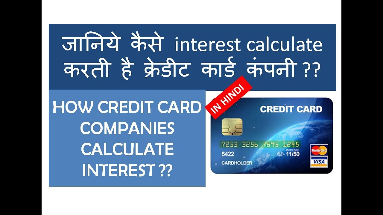 credit card payment calculator with interest how credit card apr is