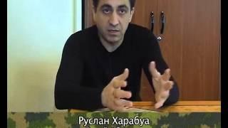Правда которую Грузия не любит упомянать Война в Абхазии