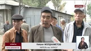 Жители алматинского микрорайона «Карасу»  тем, что могут остаться без воды