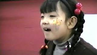 부산 모터쇼 (1996)