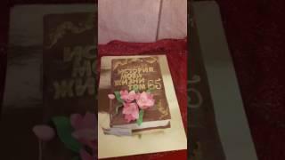 Торт на заказ в СПб.(, 2017-05-27T18:33:39.000Z)
