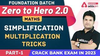 Simplification Multiplication Tricks (L-1) | Maths | Banking Foundation Adda247 (Class-2)