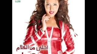 Mai Kassab ... Adani Allaeb | مي كساب ... عداني العيب