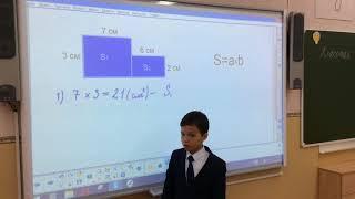 Математика Петерсон 3 класс КР 3 ч 2 стр 31 №6 Садыков