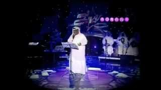 nabil shuail : new arabic song 2012
