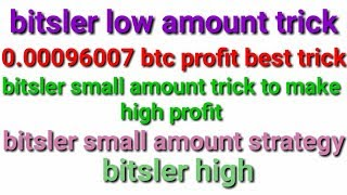 0 to 0 00096 btc in less time best trick !! no loss factor
