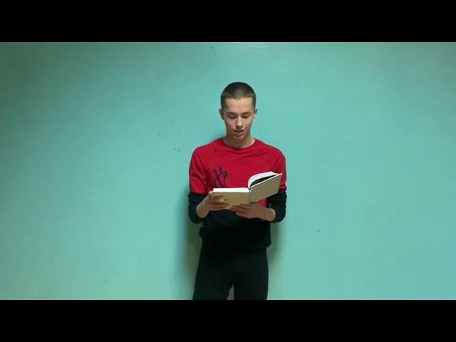 Николаев Александр читает произведение «Родина» (Бунин Иван Алексеевич)