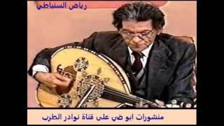 رياض السنباطي تسجيل نادر تقاسيم عود وحيرت قلبي وموال سلطان جمالك