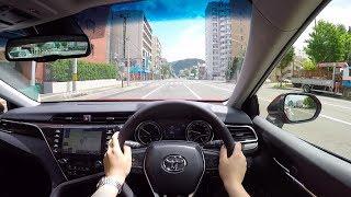 【試乗動画】2017 新型 トヨタ カムリ ハイブリッド G - 市街地試乗