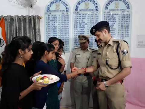 Patna ssp manu mahraj celebrate rakhi festival in office.