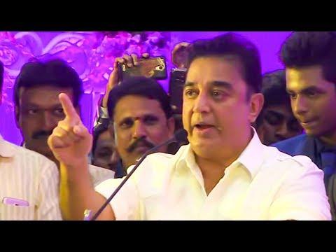 Kamal Haasan Angry on Tamil Nadu People for...   TN 261