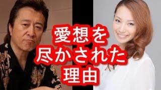 日本テレビ系の「踊る!さんま御殿!!」に出演し、三船美佳に愛想を尽...