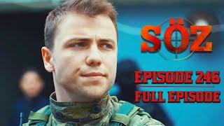 The Oath | Episode 246 (English Subtitles)