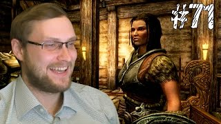 The Elder Scrolls V: Skyrim ► СВАДЬБА ► #71