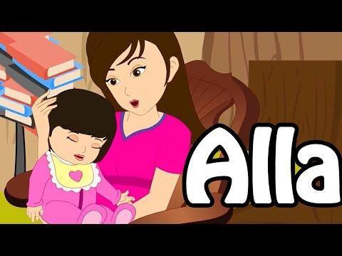 Alla | Uzbek lullaby | Узбекская Колыбельная / Болалар учун кушиклар
