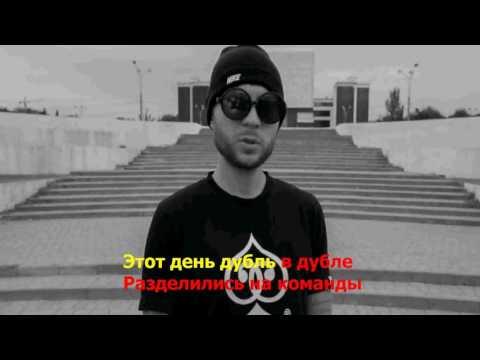 Клип Пика - Патимэйкер (feat. Ploty)