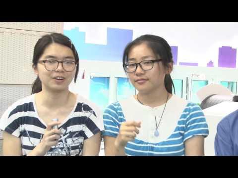 Tongji University Interview