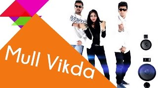 Mull Vikda Full Song | Monty Feat James | Latest Punjabi Songs