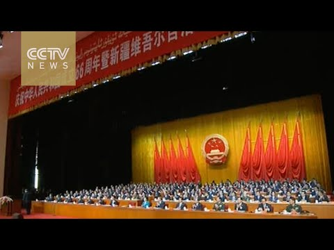China celebrates 60th anniversary of Xinjiang's autonomy