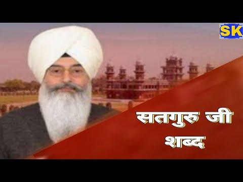 Video - https://youtu.be/U3puK9t8Ljc         राधा स्वामी सत्संगी भजन