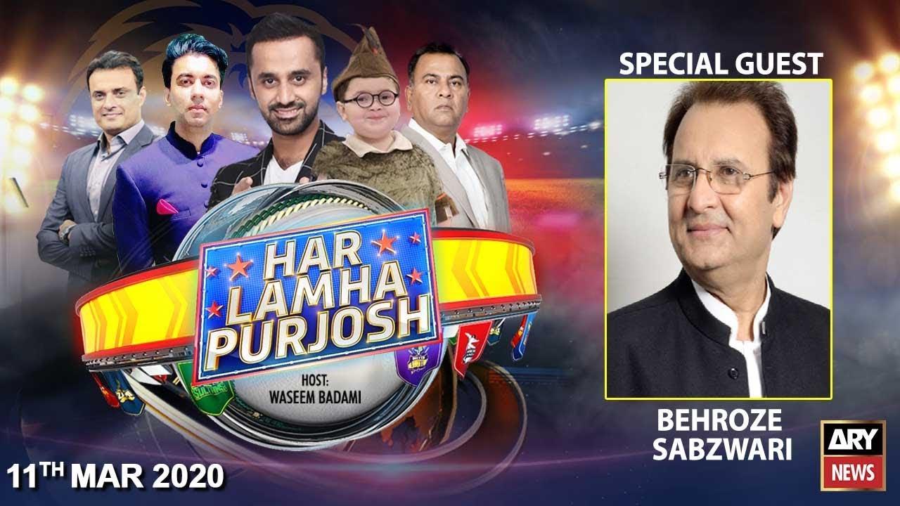 Har Lamha Purjosh | Waseem Badami | PSL5 | 11 March 2020
