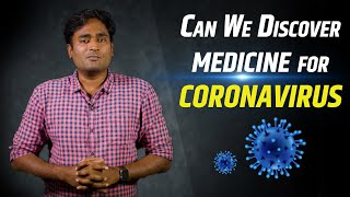 Can we discover medicine for Corona virus? | Tamil | LMES