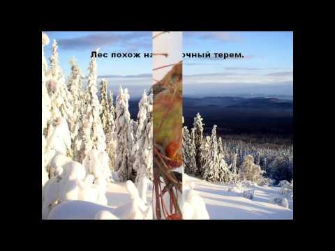 презентация на тему зима в детском саду