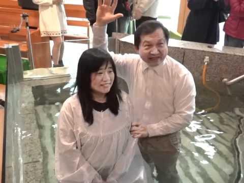 浸禮 - 受浸儀式 - YouTube
