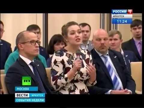 О проблемах Байкала