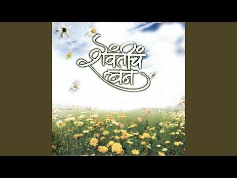 Ek Rajputra Hota (Katha)