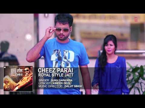 Sukh Sarkaria : Cheez Paraee Full Song (Audio) | Royal Style Jatt | Hit Punjabi Song