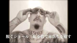 「420ブルース」  錦(NISHIKI) thumbnail