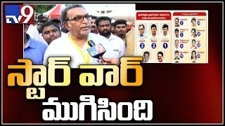 Nadigar Sangam elections: Polling peaceful after the ruckus - TV9