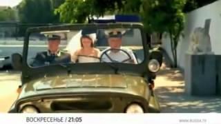 Приказано женить (2012). Русский трейлер