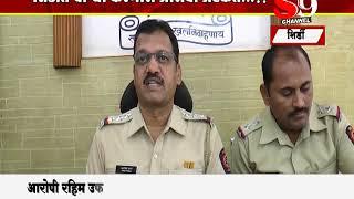 शिर्डी - शिर्डीत चोऱ्या करणारा आरोपी अटकेत...!!
