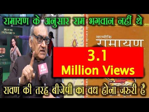 जस्टिस काटजू ने बाबरी मस्जिद-राम मंदिर को लेकर दिया बड़ा बयान  !! Newsmx Tv !
