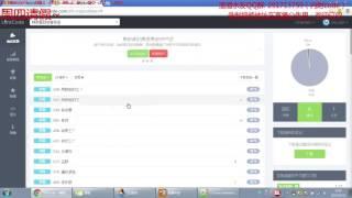 lintcode 讲解video, lintcode 讲解clips, onyoutube info