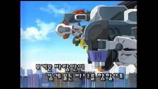 [옛날 만화 주제가] 기억나니? 레스톨 특수구조대
