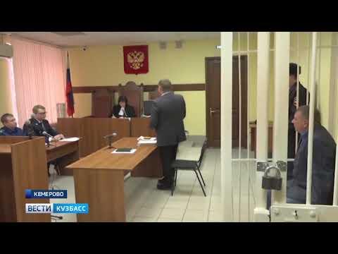 Экс-глава Березовского отправлен под домашний арест