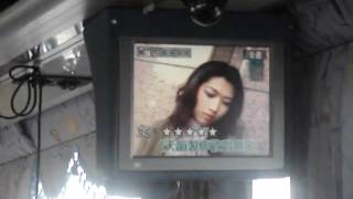 karaoke dans un bus de tourisme a taiwan