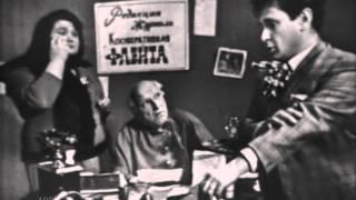Спектакль 12 стульев - 1966 год 2 серия