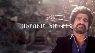 Harout Pamboukjian - Sirum em Qez