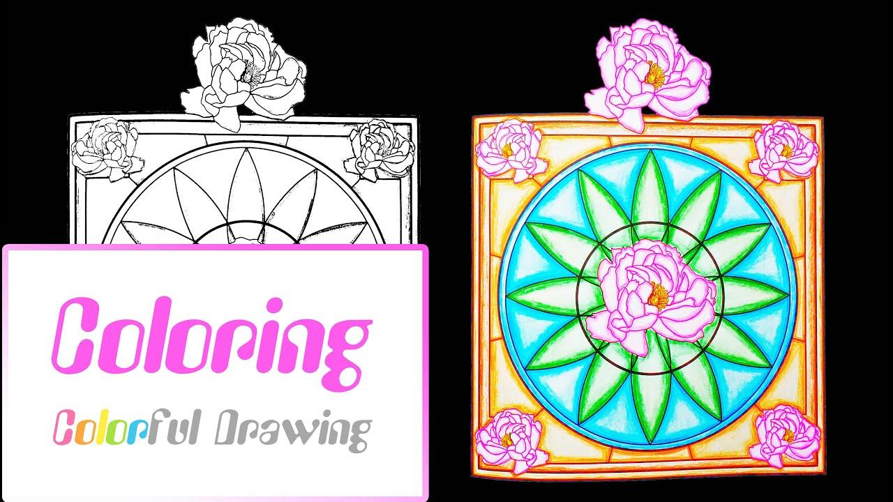 Speed coloring coloriage bouddhisme fleurs de lotus youtube - Fleur de lotus bouddhisme ...