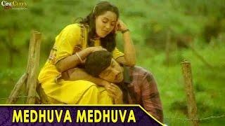 Medhuva Meduva Video Song | Annanagar Mudhal Theru | Sathyaraj, Radha