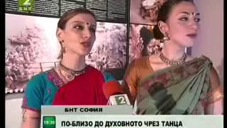 BNT: Открит урок по Индийски танци # Мина Паталенска и Марина Кошутова /school Nataraja