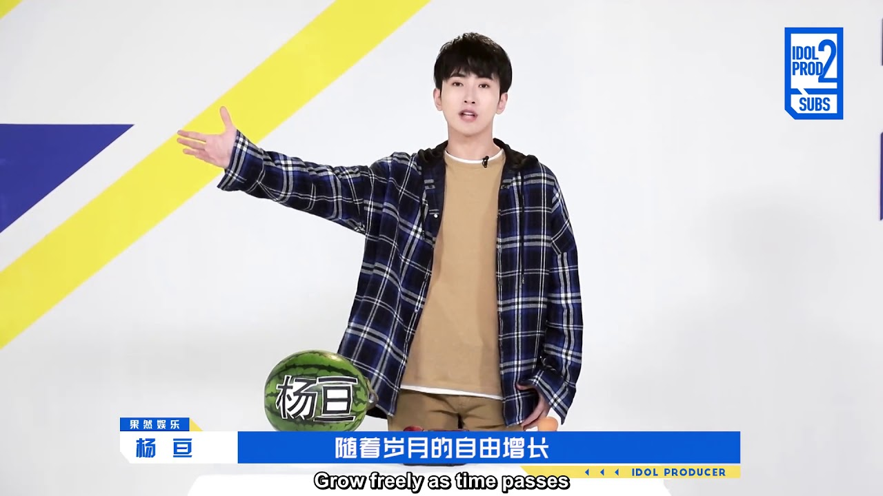 Idol Producer season 2 thread]   allkpop Forums