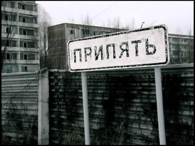 Czarnobyl moje życie (2006)