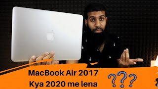 Should you buy MacBook Air 2017 in 2020
