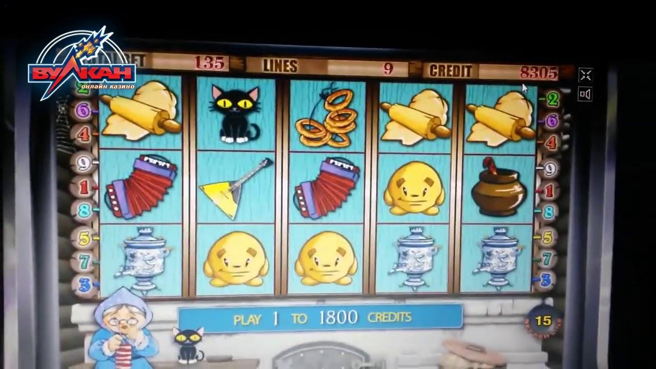 Игровой слот автомат клубнички